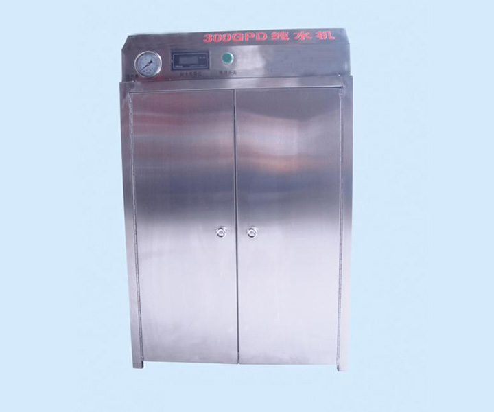 300GPD纯水机