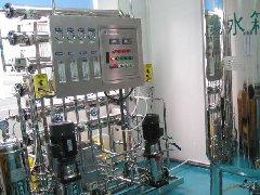 医用制药工业用水系统