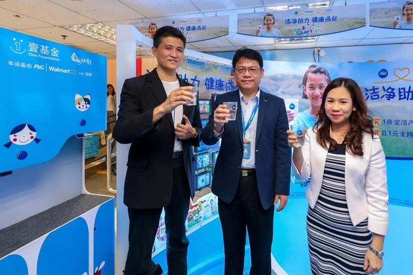 壹基金携手宝洁中国、沃尔玛中国共同支持净水